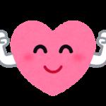 心と身体の繋がりは内臓まで!気持ちの気でするセルフケア3つの方法