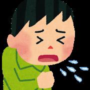 咳が出る!風邪ではない!なんで?