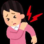 リンパの流れを良くする方法4つ!肩こりや不調の原因にもなるのでしっかり改善!!