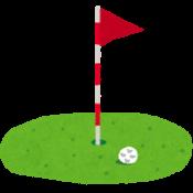 ゴルフボールで足裏コロコロ!