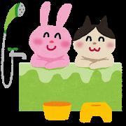 入浴の基本