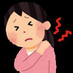 慢性的な肩こり首こり腰痛の原因はコレ!ありがちな間違った対処に気をつけて!