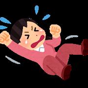 ぎっくり腰を含む急性的な痛み