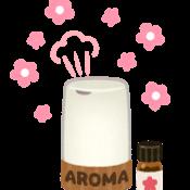咳が止まらない時の対処法その1アロマで芳香浴