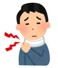 寝違えを直す方法2選!原因を知って普段から対策を!!