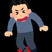足首が痛い!硬い!しゃがめない!その足首は危険がいっぱい!3つの簡単な対処法