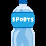 水分補給の量を計算してみよう!運動時に良いスポーツドリンクも飲み過ぎ注意!!
