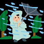 台風接近!気象病がもたらす身体の不調の正体は〇〇だった!