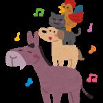 歌うことの健康効果!楽しく元気になっちゃう7つのこと