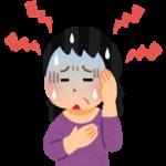 更年期の症状と年齢の個人差はホルモンがカギ!アロマと幸せホルモンが守ってくれる