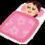 寝る時にサポーターはどうするか