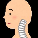 頸椎椎間板ヘルニアの治し方は?予防策3選を理学療法士さんに聞いてみた!